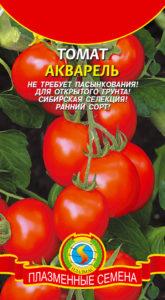 Семена помидоров Акварель
