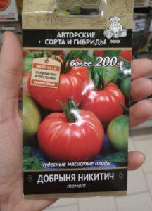 Семена помидоров Добрыня Никитич