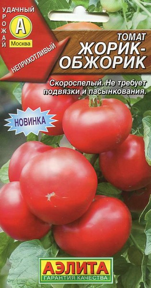 Семена томатов Жорик-обжорик