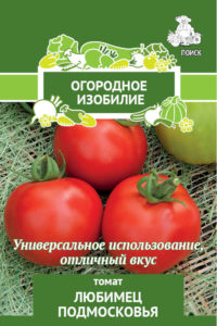 Семена томата любимец Подмосковья