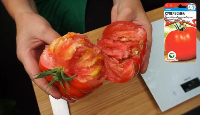 Мякоть спелого плода на разломе